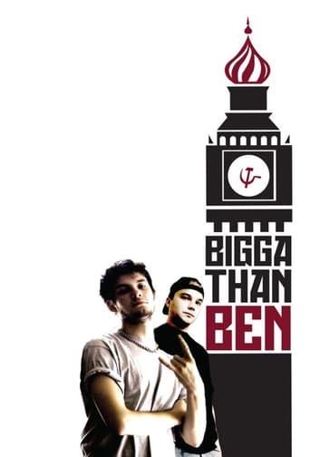 Bigga Than Ben