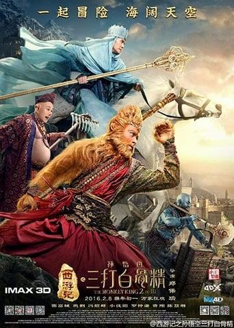 El rey Mono 2