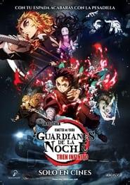 Guardianes de la Noche: Tren infinito