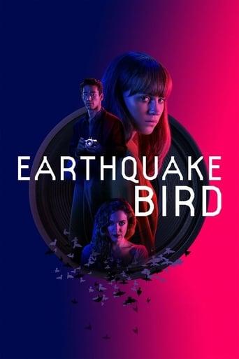 La música del terremoto